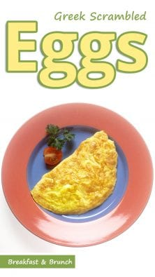 Greek Scrambled Eggs